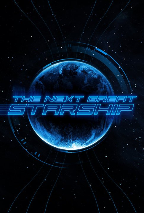 The Next Great Starship (сериал)