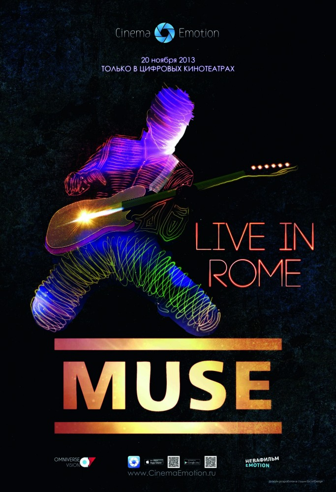 Muse – Live in Rome