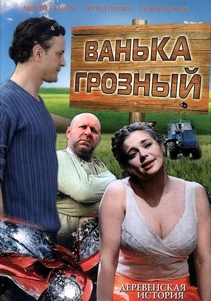 Фильм крейдлвуд смотреть онлайн